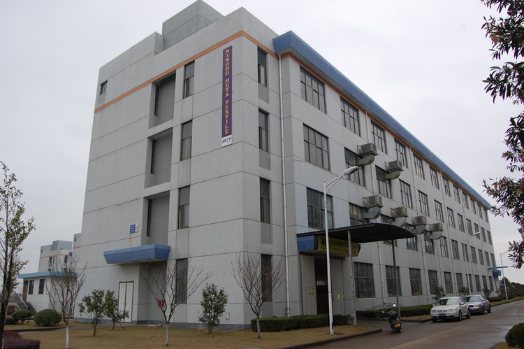 Ningbo Beta Textile Co.,Ltd